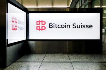 Six potrà aprire la prima borsa virtuale in Svizzera